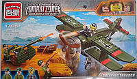Конструктор Пластмассовый Combat Zones 187 дет. 1705 Brick Китай