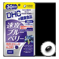 DHC Черника быстроусвояемая, 60 шт. (на 30 дней)