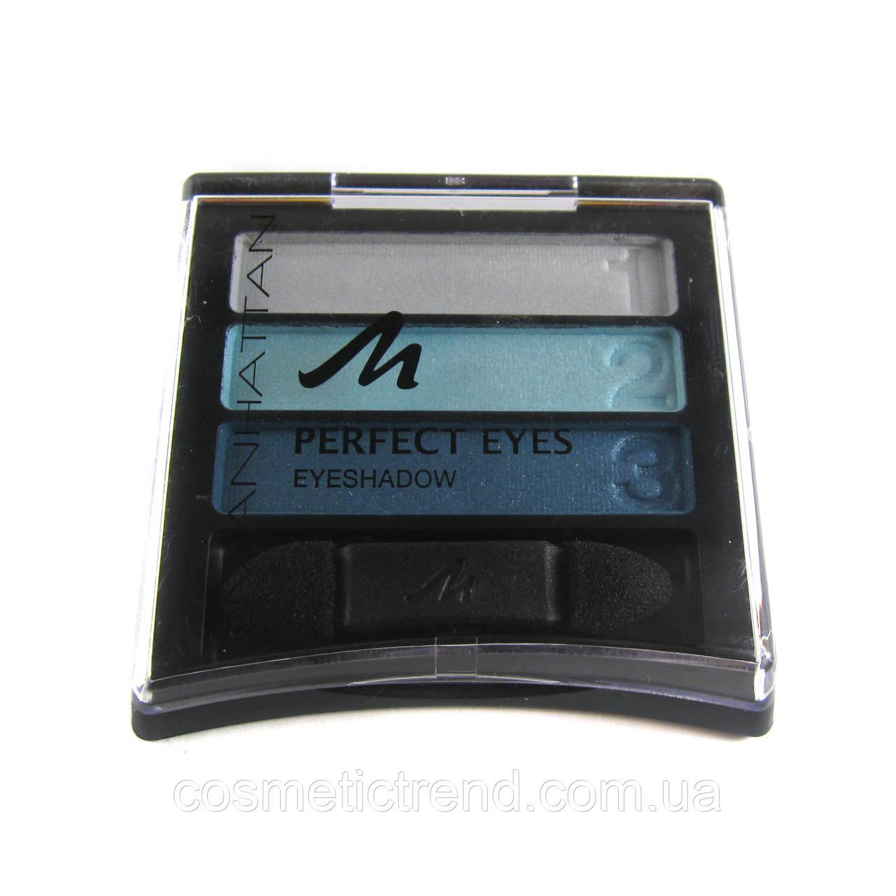 Тени для век тройные Manhattan Perfect Eyes 101b/78k/87z pool party (Германия)