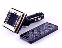Автомобильный Bluetooth FM модулятор kbz-808
