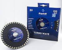 Алмазные круги Rapide 180*22.2 TURBO WAVE