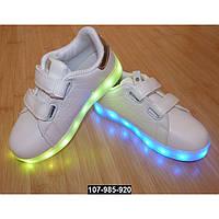 Детские светящиеся кроссовки с подзарядкой, 26-31 размер, 11 режимов, USB, Led