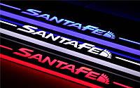 Накладки на пороги с бегущей LED подсветкой для Hyundai Santa Fe 2006-2012 (Белая подсветка)