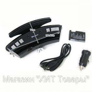 Автомобильная колонка sps ws 128 Bluetooth на руль, фото 2