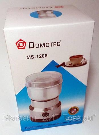 Кофемолка Domotec MS-1206!Акция, фото 2