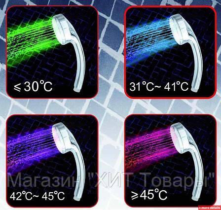 Светодиодная насадка для душа Led Shower RGB color!Акция, фото 2
