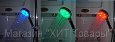 Светодиодная насадка для душа Led Shower RGB color!Акция, фото 3