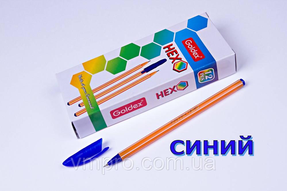 Ручки шариковые Goldex Hexo №1101,синие,0.6 mm,12 шт/упаковка