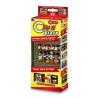 Универсальный кухонный органайзер Clip n Store для шкафов и холодильников!Акция