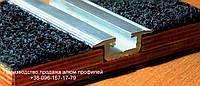 Салазка алюминиевая, профильная для крепления (установки) сидений внутренняя