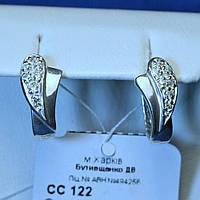 Серебряные серьги с цирконием Половинки Сердца сс 122