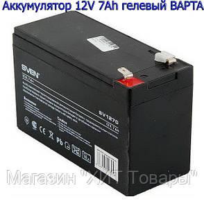 Аккумулятор 12V 7Ah гелевый BAPTA!Хит, фото 2
