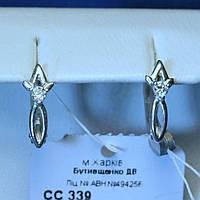 Серебряные серьги с белым камнем сс 339