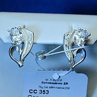 Серебряные серьги с цирконием Тюльпан сс 353