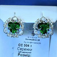 Серебряные серьги с зеленым камнем сс 504з