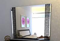 Зеркало Виола