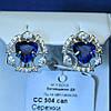 Серебряные серьги с синим камнем Триллиант сс 504сап