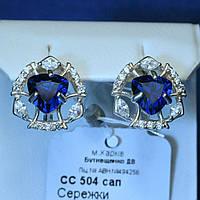 Серебряные серьги с синим камнем Триллиант сс 504сап, фото 1