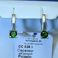 Серебряные серьги с зеленым фианитом сс 526з