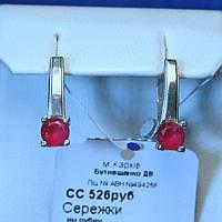 Серебряные серьги с рубиновым фианитом сс 526руб