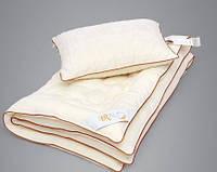 Одеяло 95х145 Seral Tekstil Soya соевое волокно/микрогель
