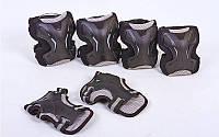 Защита спортивная для взрослых Zelart SK-4677 Grace L