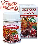 Кедровое Масло с Витамином А, 100 Шт капсулы (поддержка зрения при повышенных нагрузках)