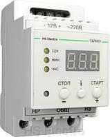 Реле времени, таймер разовый на DIN-рейку HS Electro ТРД-1 (16А)