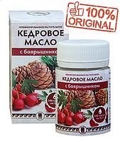 Кедровое масло с боярышником (поддержка сердца и сосудов, нарушение сердечного ритма, стресс, бессонница)
