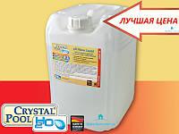 Жидкое средство для снижения уровня рН Crystal Pool pH Minus Liquid