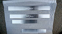 Накладки на пороги Kia Rio II 2005-2011 4шт. Standart