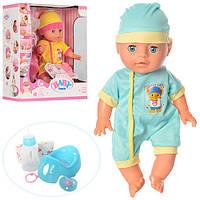 Кукла Пупс Baby Born (Беби Борн) YL1712I. 34 см, 6 функций, 5 аксессуаров