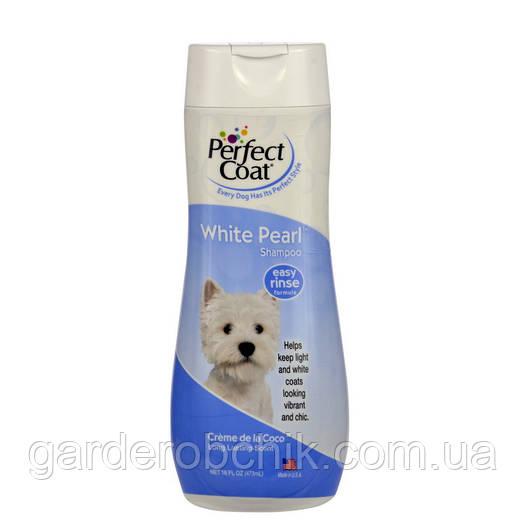 """Шампунь-кондиционер """"Белый жемчуг"""" для светлых собак. 8 в 1 Perfect Coat."""