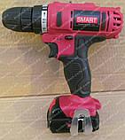 Шуруповерт аккумуляторный SMART 12 В, фото 4
