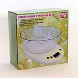 Весы кухонные со съемной чашей (5 кг) + батарейки, фото 3