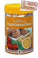Кедровая сила, белково-витаминный коктейль (мастопатия, аденома, опухоль, атеросклероз, остеопороз, бесплодие)