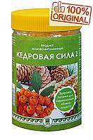 Кедровая сила-2, белково-витаминный коктейль (при хронических воспалительных заболеваниях)