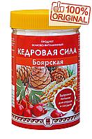 Кедровая сила «Боярская», белково-витаминный коктейль (профилактика сердечно-сосудистых заболеваний)