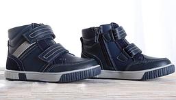 Ботинки Lapsi 48916-1360 синие