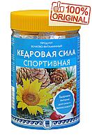Кедровая сила «Спортивная», белково-витаминный коктейль (мышечная масса,  физические нагрузки,  выносливость)