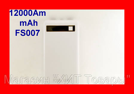 Внешнее зарядное устройство Power Bank 12000Am mAh FS007!Акция, фото 2