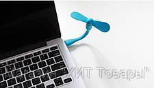 Xlaomi Mi Portable Fan USB - USB вентилятор, фото 3