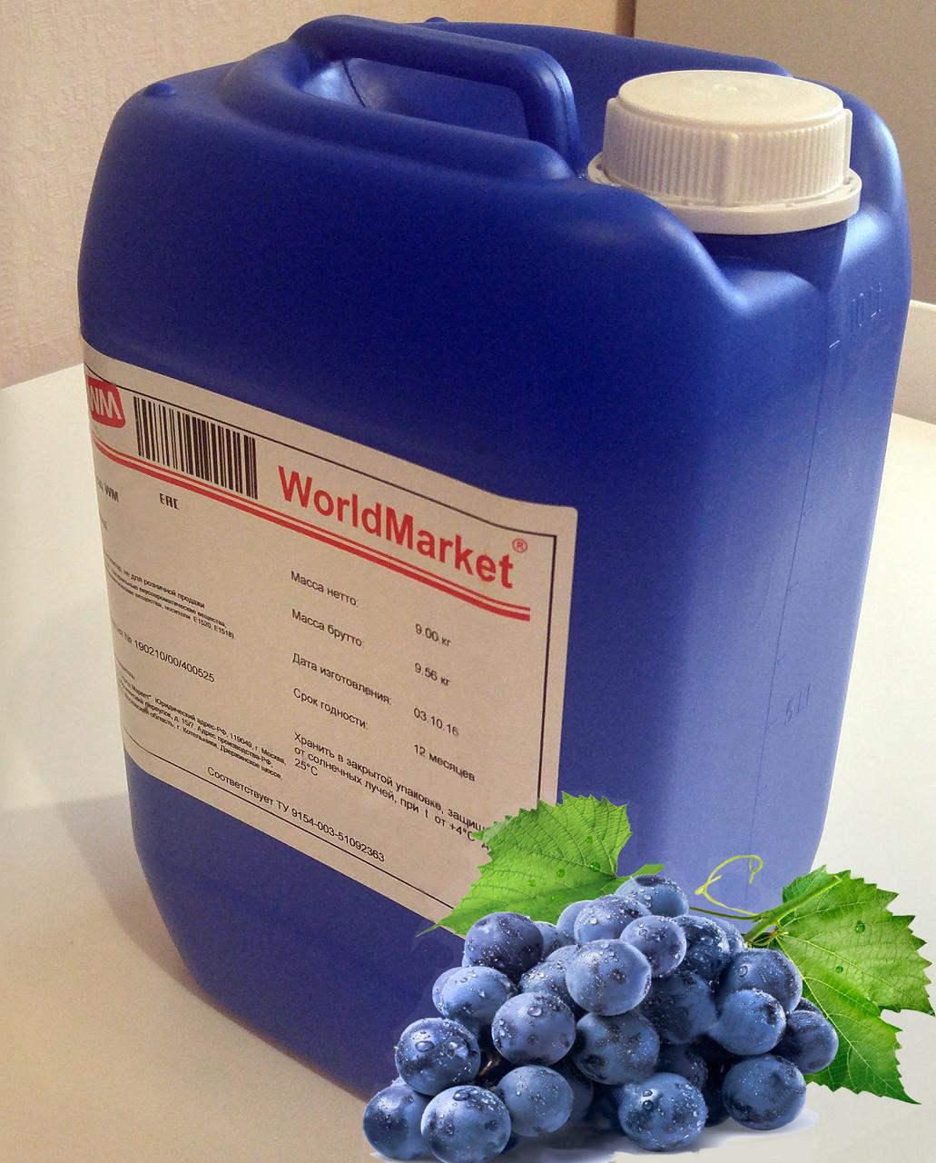 Ароматизатор Виноград (Виноград) 064, рідина