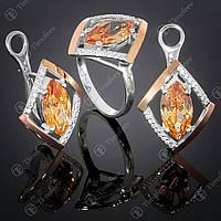 Серебрняй набор с фианитом шампань и цирконами. Артикул А-379