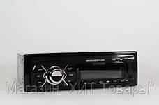 Автомагнитола MP3 1185, фото 2