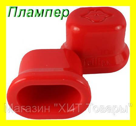 Плампер для увеличения губ Fullips Small Oval, фото 2