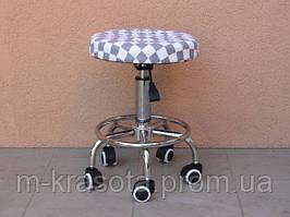 Стул для мастера маникюра и педикюра без спинки (шахматка)
