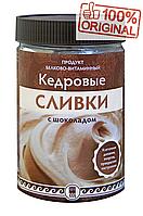 Кедровые сливки с шоколадом (переутомление, хроническая усталость, лактация, волосы и ногти)