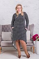 Ассиметричное  платье  (42-48)