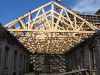 Ремонт или реконструкция жилых и производственных зданий